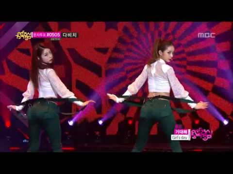 Girl's Day - Expect me, 걸스데이 - 기대해, Show Music core 20130420