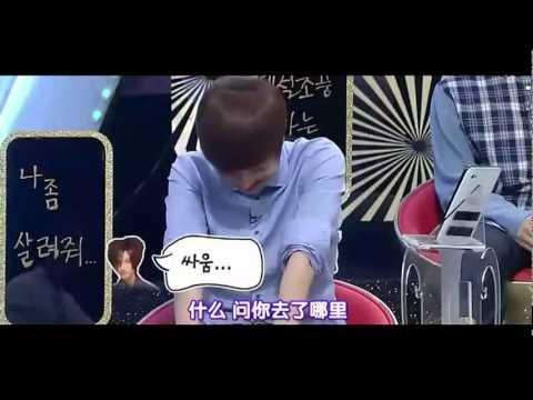 110830 Super Junior 强心脏 Part1/6