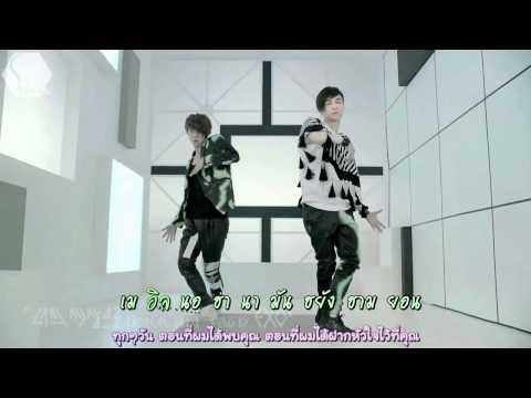[Karaoke-Thaisub][Teaser]EXO-Into your world[Sehun-Thailand]