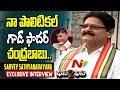 Cong.  Sarvey Sathyanarayana Exclusive Interview