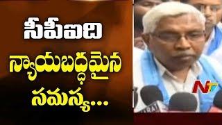 Kodandram speaks to media after meeting Chada..