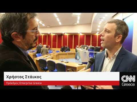Ελληνική αποστολή στην MWC 2018, Βαρκελώνη