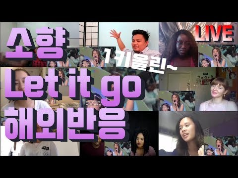 소향 Sohyang- Let It Go 1키올린LIVE 해외반응 reaction