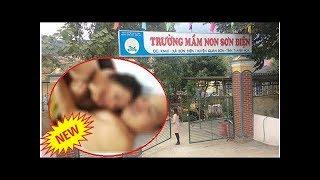 Cô giáo mầm non bị tung 'ảnh nóng' lên mạng xã hội - VN News