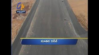 9 AM | Ghantaravam | News Headlines | 12th February 2019 | ETV Andhra Pradesh