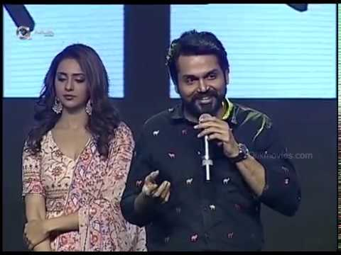 Dev Audio Launch Event Highlights