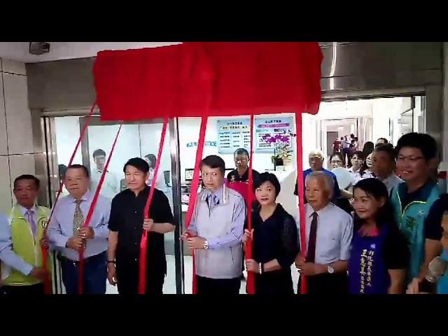 影/開創「薪」生 彰化縣銀髮人才資源中心揭牌啟用