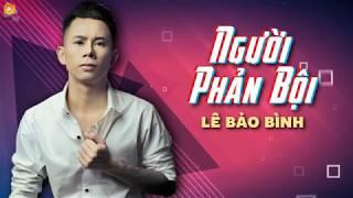 Người Phản Bội - Lê Bảo Bình (Lyric Video)