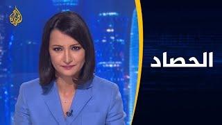 الحصاد - عملية عسكرية جديدة للحوثيين بجنوبي السعودية.. ما ...