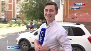 «Вести Омск», итоги дня от 06 июля 2020 года