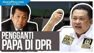 Bambang Soesatyo Ketua DPR RI pengganti Setya Novanto