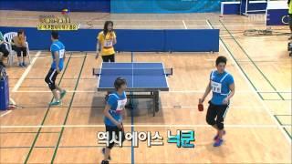 K-Pop Star Olympics, Table Tennis #21, 탁구 20120725