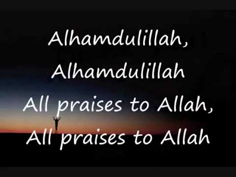 Thanks To Allah Lyrics Related Keywords & Suggestions