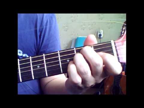 Нервы - Батареи (Аккорды на гитаре)