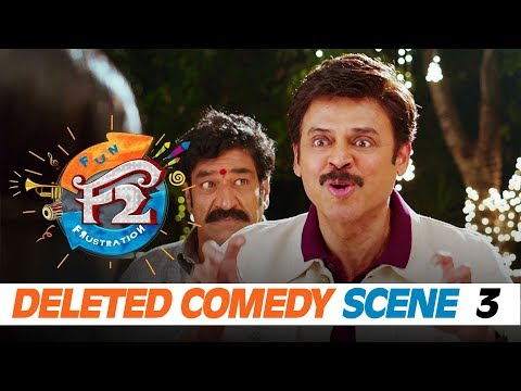F2 Deleted Comedy Scene 3