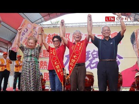 中市議員參選人尤碧鈴競總成立 柯爸柯媽站台