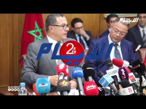 فيديو الأيام24..بوسعيد يتحدث عن التهرّب الضريبي عند المغاربة