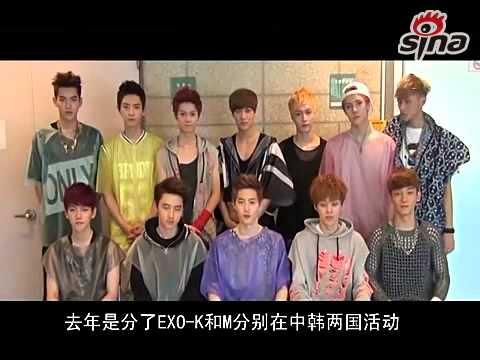 130626  EXO Sina Interview   New Spot