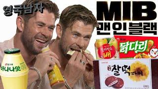 한국 과자를 처음 먹어본 햄식이형의 반응?!