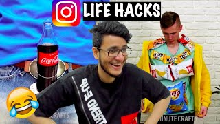 """Awful """"5 Minute Crafts"""" Life Hacks"""