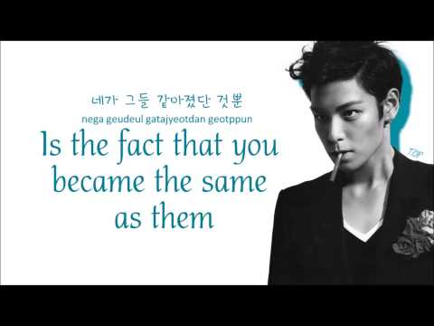 Big Bang - Monster (Color Coded Lyrics: Hangul, Romaji, English)