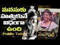 Nag Ashwin's mother, Dr. Jayanthi Reddy, on Mahanati