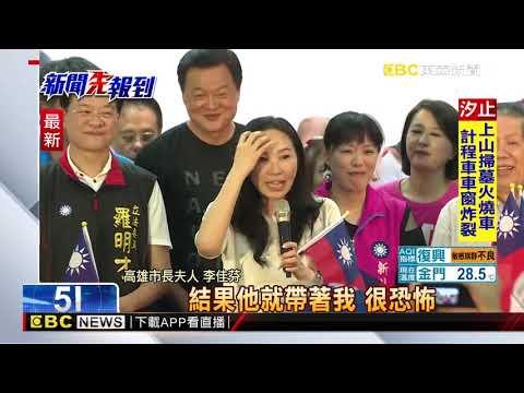新北輔選提「大港開唱」 李佳芬:很多媽媽放聲痛哭