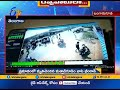 Tractor hits auto in Telangana, one dead, CCTV captured the video