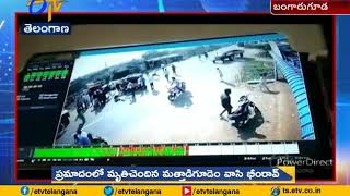 Tractor hits auto in Telangana, one dead, CCTV captured th..