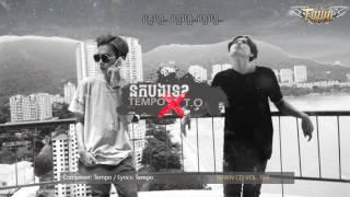 Tempo Tris x T.O - នឹកបងទេ? (Nek Bong Teh?) [Audio]