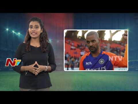 Shikhar Dhawan reacts to his appointment as India skipper for Sri Lanka tour