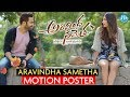 Watch: Jr NTR's Aravinda Sametha Movie Motion Poster, Pooja Hegde