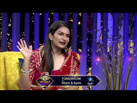 Swetha Varma interview promo with Ariyana Glory after Bigg Boss Telugu 5 elimination