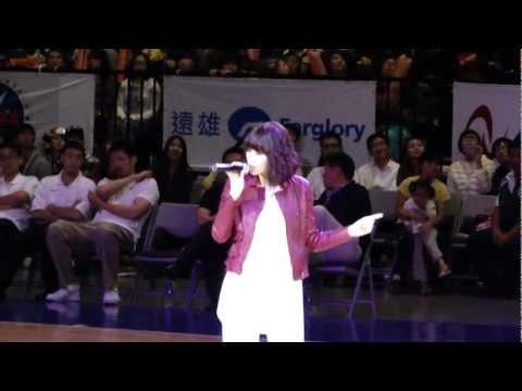 A-Lin@ 大大的擁抱+寂寞不痛 (活力、希望2011臺北籃球之夜) 台北小巨蛋