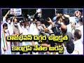 Farm Bills Protest : Telangana Congress Leaders Arrested At Raj Bhavan | V6 News