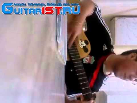 GuitaR1St.Ru - Виктор Петлюра - Алешка Ковер Под Гитару