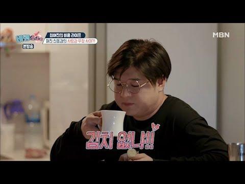 난생처음 '방탄커피'를 맛본 신동의 반응!? [비행소녀 8회]