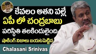Chandrababu misled by advisors: Chalasani Srinivas..