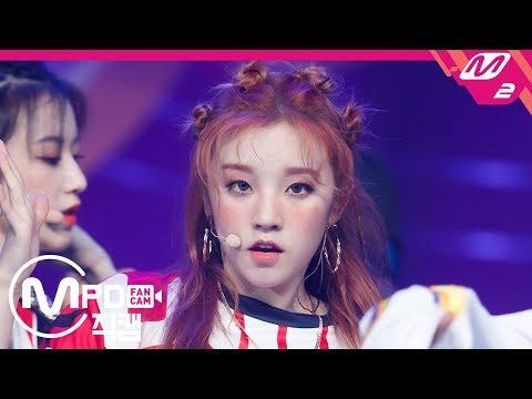 [MPD직캠] (여자)아이들 우기 직캠 4K 'Uh-Oh' ((G)I-DLE YU QI FanCam) | @MCOUNTDOWN_2019.6.27