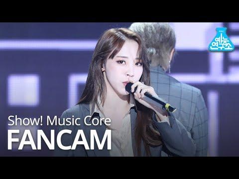 [예능연구소 직캠] MAMAMOO - Wind Flower (MOONBYUL), 마마무 - Wind Flower (문별) @Show Music core 20181215
