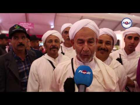فرقة شعبية من هوارة تنشط معرض الفلاحة بمكناس