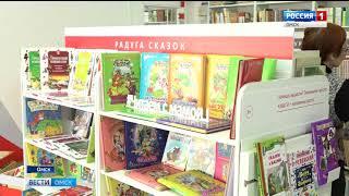 В Центральном округе обновлённая детская библиотека имени Аркадия Гайдара распахнула свои двери