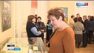 В Омске открылась экспозиция, посвященная 100-летнему юбилею российских спецслужб