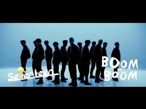 SEVENTEEN - BOOMBOOM (華納official HD高畫質官方中字版)