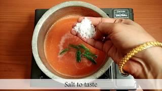 Quick Tomato rasam | Tomato saru | ಟೊಮೇಟೊ ಸಾರು
