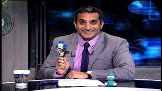 البرنامج؟ مع باسم يوسف : 18 نوفمبر 2011