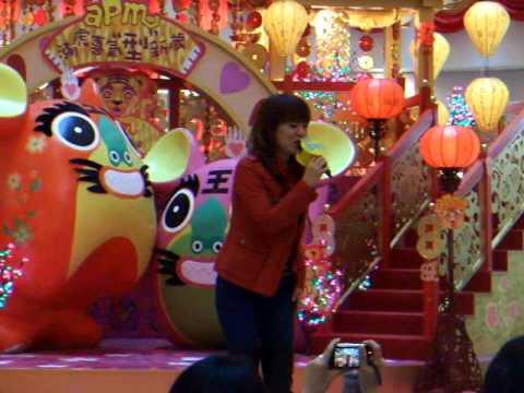 丁噹 - 猜不透 Live @2010-01-17 香港簽唱會