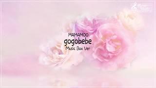 마마무 (MAMAMOO) - 고고베베 (gogobebe) 오르골 커버 (Music Box Cover)
