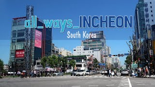 Driving in South Korea: Incheon Metropolitan City (인천광역시) - The 3rd largest city in Korea