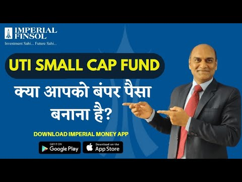 UTI Small Cap Fund Review | Best Small Cap fund Investment 2020